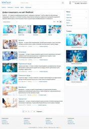 WebPoint PRO - пример с отключенным верхним меню в шапке сайта