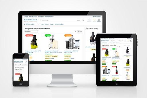 WooCommerce тема WebPoint Store